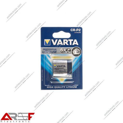 باتری لیتیومی CR- P2 وارتا