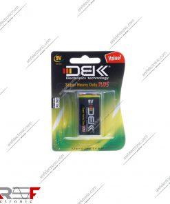 باتری 9V کتابی DBK