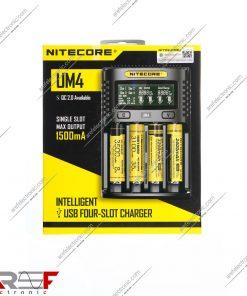 شارژر همه کاره ۴تایی NITECORE مدلUM2