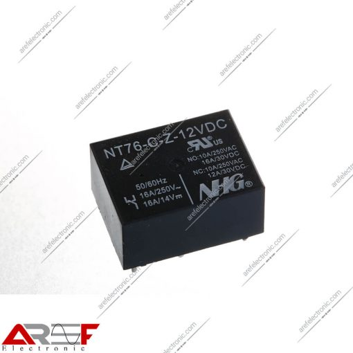 رله NHG مدل NHG-C-Z-12VDC دارای 12 ولت و 5 پین