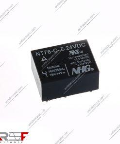 رله NHG مدل NT76-C-Z-24VDC دارای 24 ولت و 5 پین