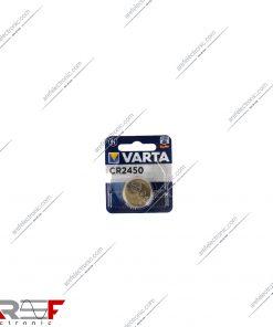باتری سکه ای لیتیوم CR2450 وارتا